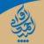 سید احمد آوایی: دست مفسدان اقتصادی باید از مدیریت کشور قطع شود