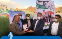 مراسم گرامیداشت روز دزفول در ورزشگاه فولاد شهر اصفهان برگزار شد