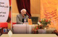 پیام تسلیت سید احمد آوایی به مناسبت درگذشت استاد نصر الله نجاتعلی